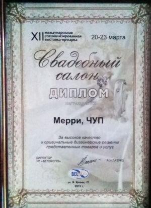 20191115_130544