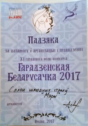 20191115_131052